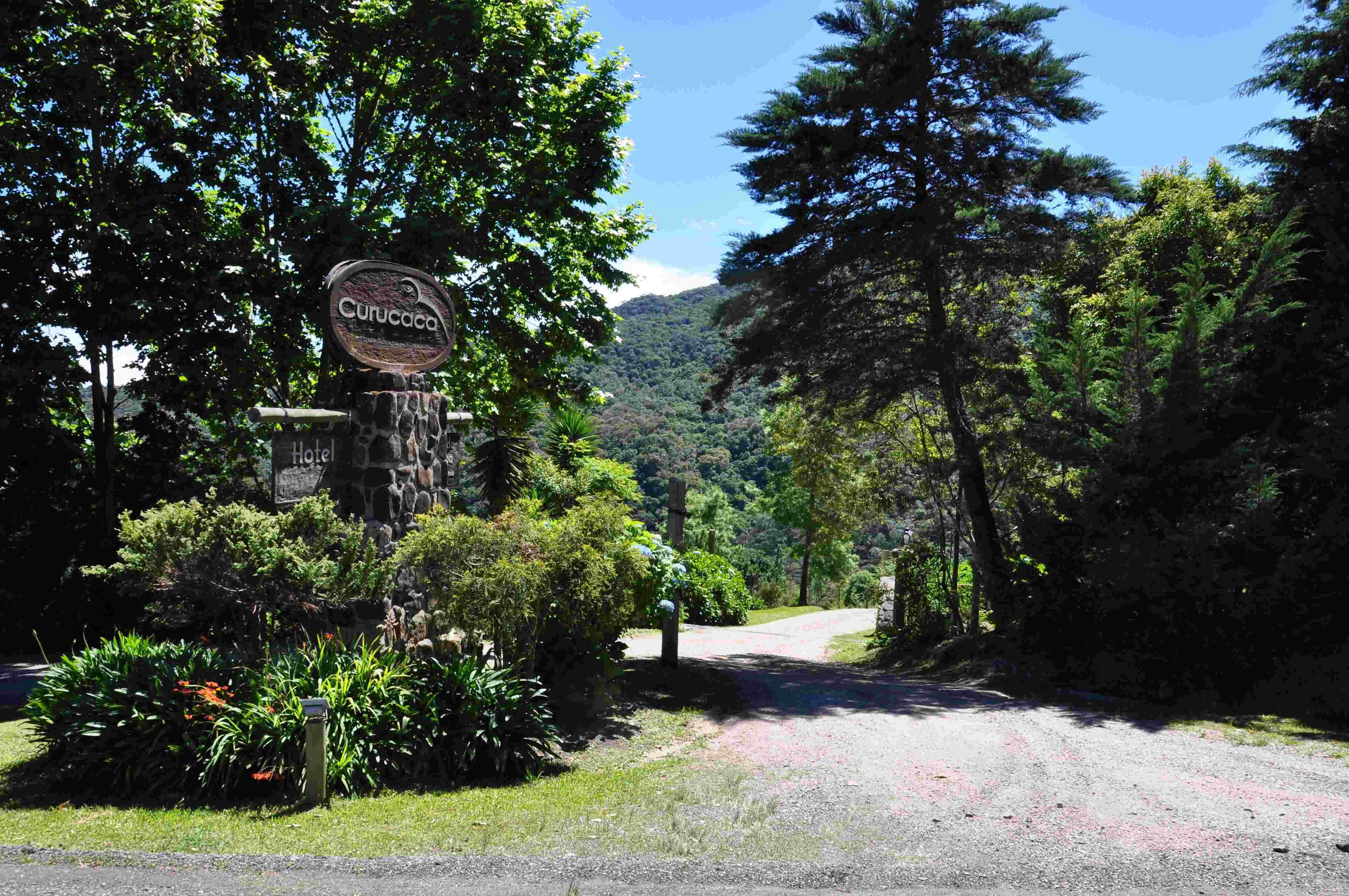 Curucaca_entrance